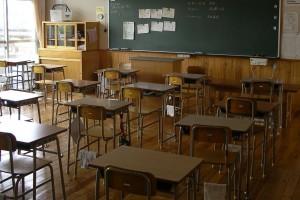 classroom-300x200